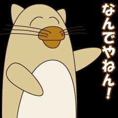 大阪生まれのアシカくん