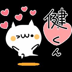 ♥♥♥健くん♥♥♥
