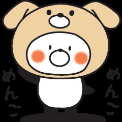□死語□ きぐるみパンダ