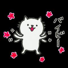 うちねこ(使える死語)