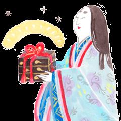 平安たより奈良絵本すたんぷ
