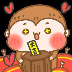 サルちゃん謹賀新年!!