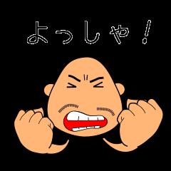 [LINEスタンプ] Mr.ひげ坊主