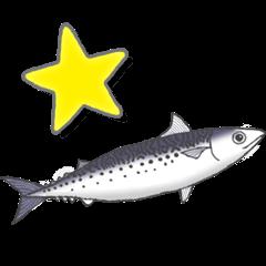 Aquariumstamp