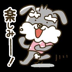 シュナウザーほんわか会話集3