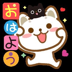 おはよう!ネコちゃん2【クロと一緒編】