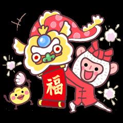 謹賀新年-財神猿ヒロト&元宝宝
