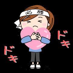 スポーツ応援ママ☆2