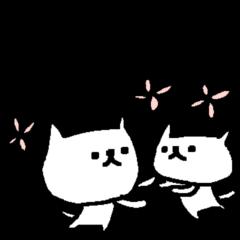 漢字一文字ねこ Kanji cat!