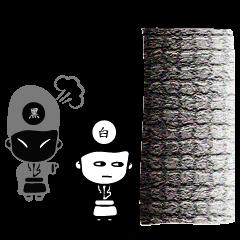 黒と白の小悪魔