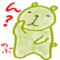 ★のぶちゃん★