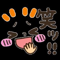 【甘え敬語編】可愛い顔文字スタンプ8
