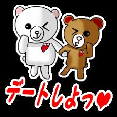 [LINEスタンプ] らぶクマ