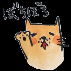 kottsunko 関西弁で話そう!2