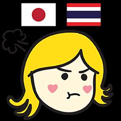 カノムちゃんのタイ語日本語トーク2