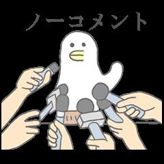 へんないきもの!日本語版5やで!