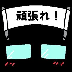 [LINEスタンプ] 毎日ぺた【メガネェ!】