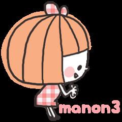 【マノン】ー日常編②