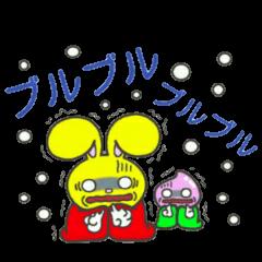 ジャンピィ~ 第2弾 【冬バージョン】
