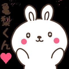 ♥♥亀梨くんに送ろう♥♥