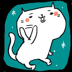 ネコ様の振る舞い~日常編