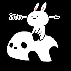 怒りながら泣く笑顔のウサギ