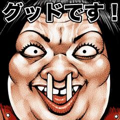 [LINEスタンプ] ブス天狗 4 (1)
