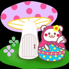 チョコくま☆マトリョーシカ【毎日コトバ】