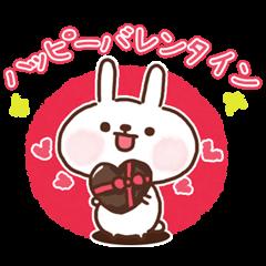 ゆるカワうさぎ【ラブラブ編】