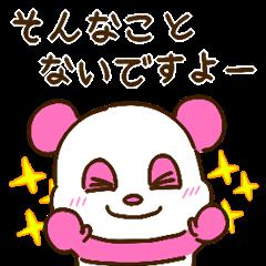 色々パンダのメッセージ(文字Lサイズ)
