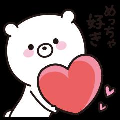 ♥関西弁くまさん♥