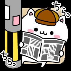 にゃんこ探偵の日常