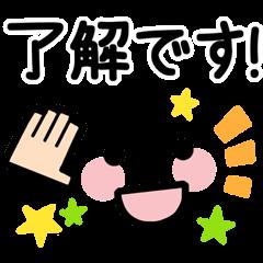 ◆可愛い顔文字スタンプ◆便利なデカ文字