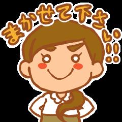 敬語の敬子さん