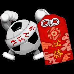 ボールは友達! ver.8 (3D風)