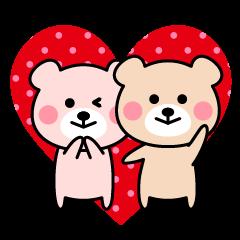 可愛いクマちゃん 3