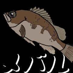 メバリング ルアー釣りのスタンプ