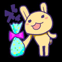 きいろいウサギのバレンタイン