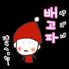 ちるどれんの韓国語②