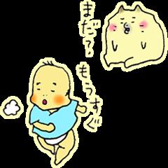 ポメラニアン と 赤ちゃん 待ち合わせ