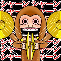 煽る☆シンバルおさる☆