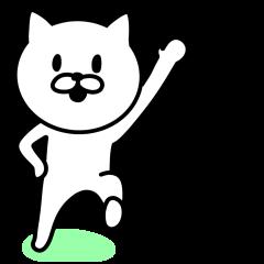 中村さんに使えるネコ