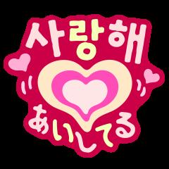 Hello TJ Life! -Korea2-