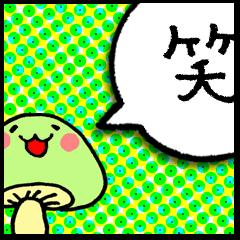 あいうえお動物園③きゃ~Bye