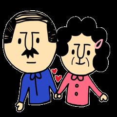 愛ある父ちゃん&母ちゃん