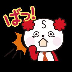 くらしろうの熊本弁スタンプ