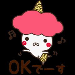 鬼太郎ちゃん