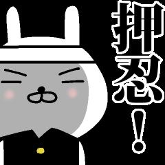 うさぎ応援団