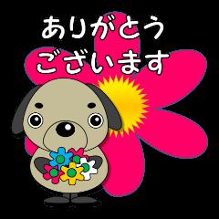 よく使う言葉 甘えん坊リンタ (敬語編)
