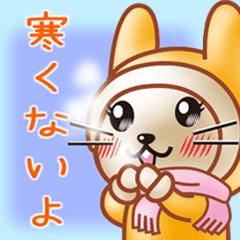 [LINEスタンプ] 暖か可愛いウサギ